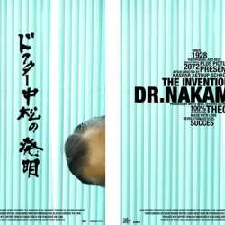 Dr. NakaMats_9