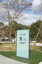arashiyama_02