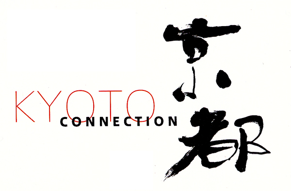 kyotoconnection01