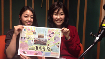 2012.3.25  KBS京都ラジオ