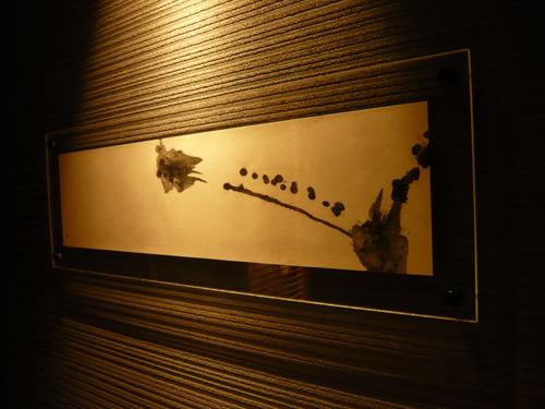 [ よし田 #1 ]  2007.Oct H200*W800 mm