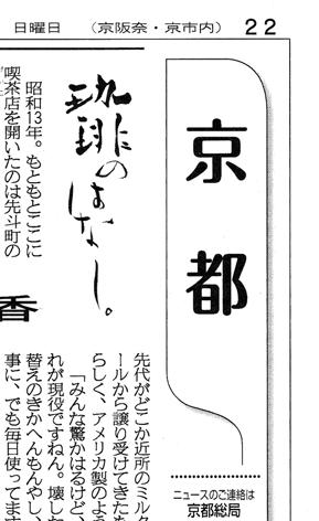 coffeenohanashi_1.jpg