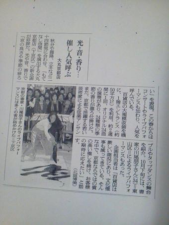 daimaru_asahinp.jpg