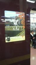 arashiyama_04