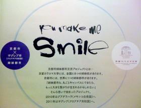 youmakemesmile_02