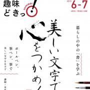 utukushii