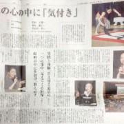 150121京都新聞-thumb-500x313-623