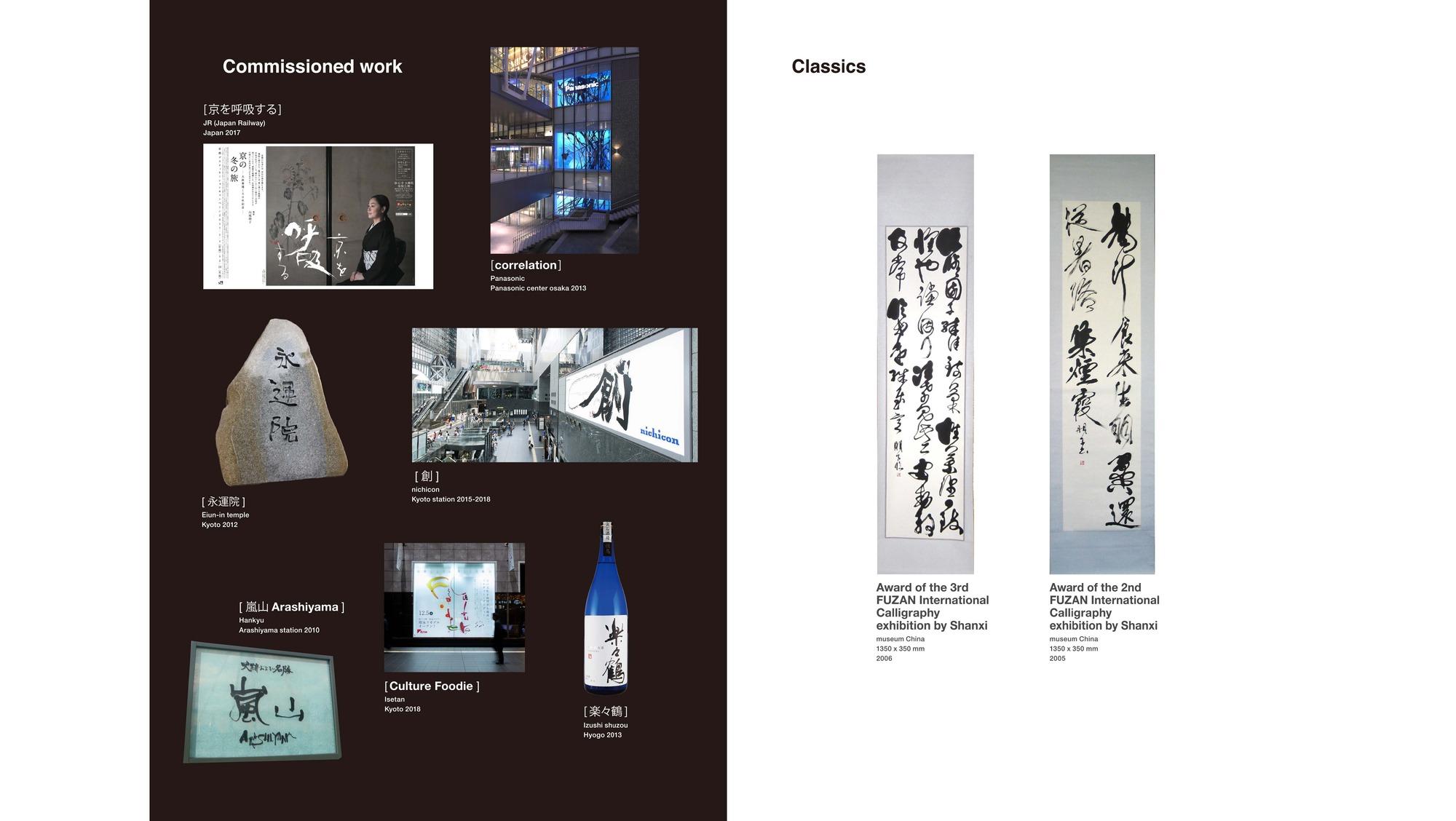 kawao_portfolio2019_ページ_10