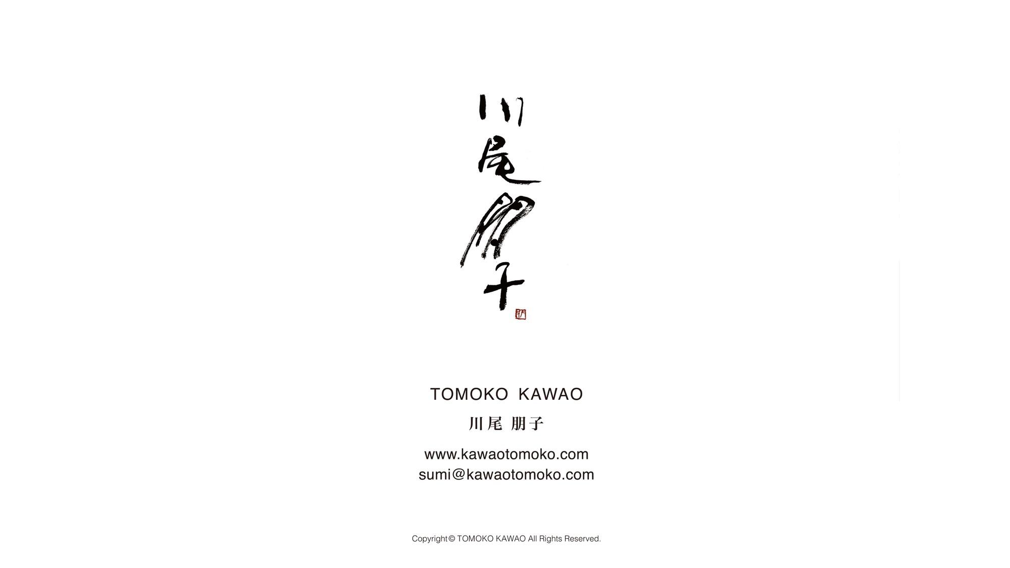 kawao_portfolio2019_ページ_11