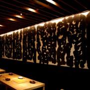 [ abats奥村 和食創作料理店 ]  2006.July H730*W1030 mm