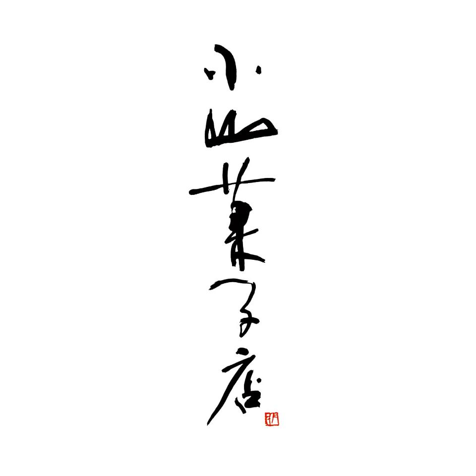 eskoyama
